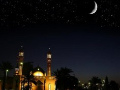 Ramzan 2017 to begin from Sunday celebration of this holy festival at a glance