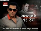 Salman Khan and his 13 avatars