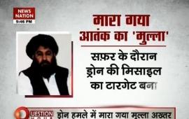 Afghan Taliban leader Mullah Akhtar Mansoor killed in US strike in Pak
