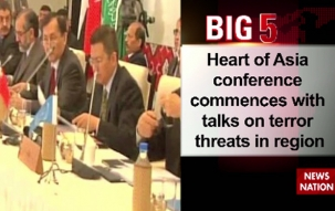 BIG 5 - Heart of Asia Conference commences, Use of old currency discontinued
