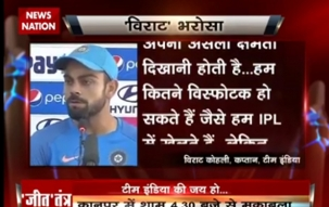 India vs England: 1st T20 takes place at Kanpur