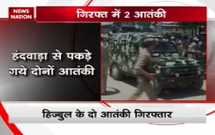 Two terrorists get arrested at Handwara in Jammu and Kashmir