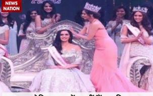 Manushi Chillar from Haryana wins Femina Miss India title