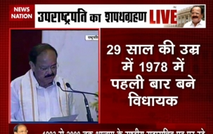 M Venkaiah Naidu takes oath as Vice President of India