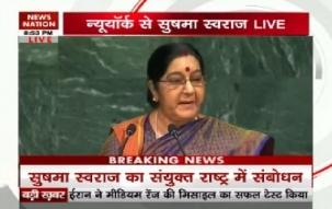 Sushma Swaraj addresses 72nd United Nations General Assembly on Saturday
