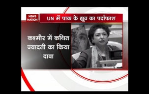 Pakistan diplomat goofs up at UN assembly, flashes 2014 Gaza Strip image as one from Kashmir