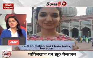 Speed News: Twitter deletes verified Pakistan Defense handle for morphing picture of Indian girl