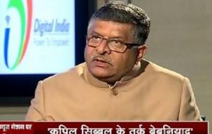 Exclusive: Law Minister Ravi Shankar Prasad speaks to News Nation on Triple Talaq bill