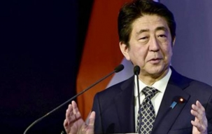 Japan to buy interceptor missile from US at USD 133 mln