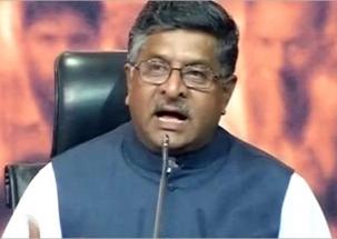 Cabinet Minister Ravi Shankar Prasad lashed out at Congress and Left  after Election Results