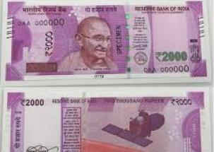 Indian currency notes harbour antibiotic-resistant genes