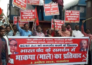 Speed News: 9 people killed in Dalit protests, Centre files review petition in SC/ST Act