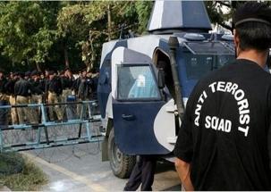 Mumbai: Four accused in illegal possession of explosive devices sent to ATS custody