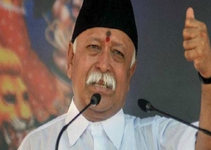 Mohan Bhagwat to launch three-day RSS outreach initiative